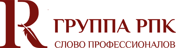 logo_rpkgroup_slogan-600